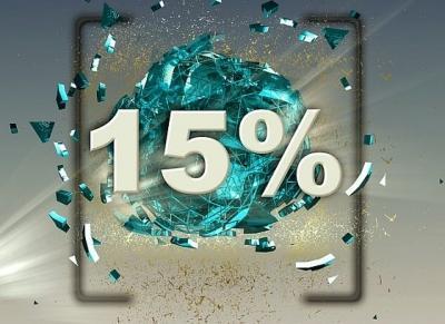На 5% меньше взнос – на сколько будет больший спрос?