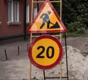 В Курске снова перекроют движение