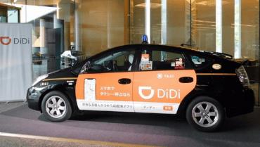 Китайский сервис по заказу такси Didi начнет работать с цифровым юанем