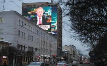 Капитализм при Путине? Нет, не слышали, у нас особый путь