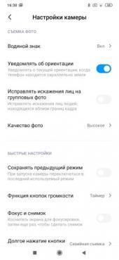 Какой смартфон снимает лучше: Redmi Note 9 Pro, Mi Note 10 Lite или Samsung Galaxy М31