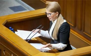 """На фото: лидер политической партии """"Батькивщина"""" Юлия Тимошенко"""