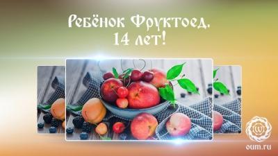 Листья малины: лечебные свойства. Польза и вред листьев малины для женщин и мужчин.