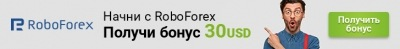 Аналитика рынка Forex. Доллар ведет стаю за собой