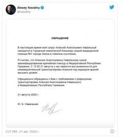 """Коронавирус и финансовые рынки 21 августа: Дивидендные истории """"сыграли"""""""