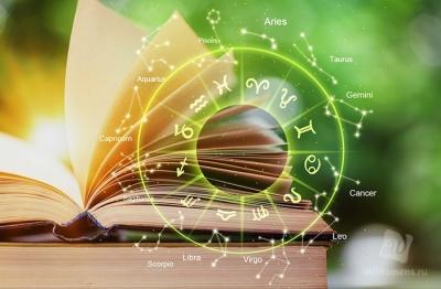 Гороскоп на июнь 2020 года: прогноз для всех знаков зодиака