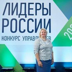 Курянка получила 1 миллион рублей на образование