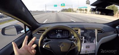 Илон Маск решил бороться с халявщиками, которые взламывают прошивку автомобилей Tesla и бесплатно открывают платные опции