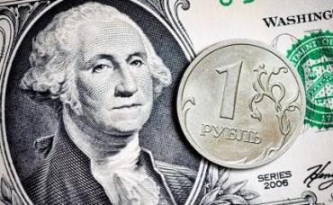 Эксперт: рублю по силам отыграть провал начала сентября