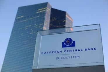 Глава ЕЦБ: мы продолжаем работу в области цифрового евро
