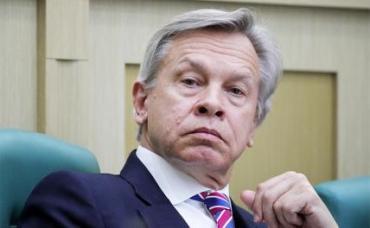 На фото: председатель Комиссии Совета Федерации по информационной политике Алексей Пушков