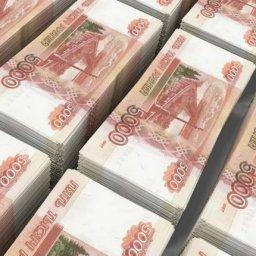 Три депутата Курской областной думы — в сотне богатейших госслужащих