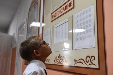 Как помочь ребёнку адаптироваться к школе?