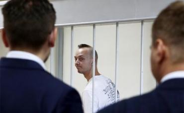 На фото: советник генерального директора Роскосмоса по информационной политике Иван Сафронов, обвиняемый в государственной измене
