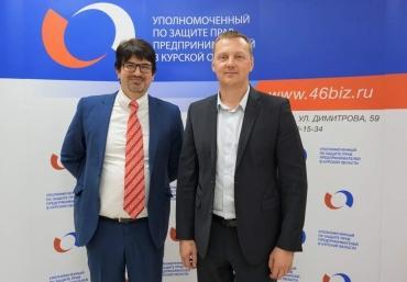 Советник бизнес-омбудсмена встретился с курскими предпринимателями