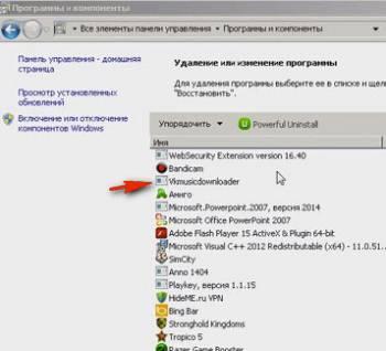Как удалить программу (браузер) «Комета» с компьютера
