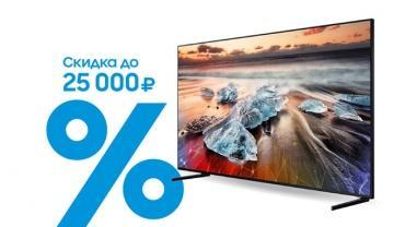 Три десятка телевизоров и скидки до 25 тысяч рублей: Samsung распродает ТВ-панели в РФ