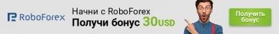 Аналитика Forex. Доллар сдаст тест на COVID-19