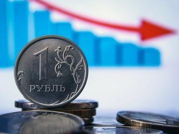 Кризис в кармане - почему падает рубль и что делать?