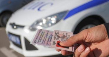 Курянина судили за использование поддельных водительских прав