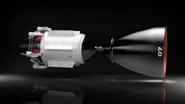 Новая концепция ядерного двигателя в разы ускорит космические полеты