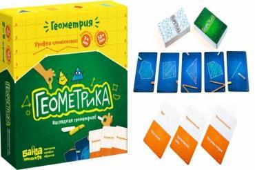 Настольные игры по школьной программе. Математика и геометрия!