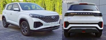 Китайский Hyundai ix35 радикально поменяет имидж