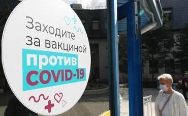 Страшнее коронавируса: Россияне не верят в вакцину и не верят власти