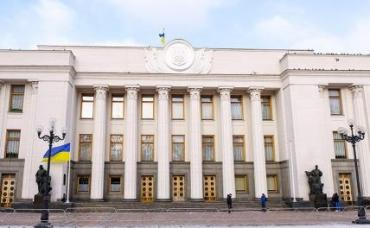 На фото: вид на здание Верховной рады Украины