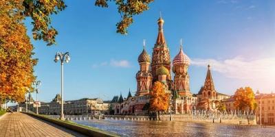 Погода в Москве на сентябрь 2019 года: самый точный прогноз от Гидрометцентра. Погода в Московской области в сентябре 2019 от Гидрометцентра