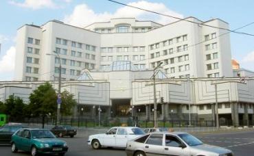 На фото: здание Конституционного суда Украины