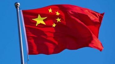 Китай призвал G20 сформировать единый стандарт государственных цифровых валют