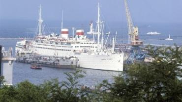 Стала известна дата возвращения в строй атомного крейсера «Адмирал Нахимов»