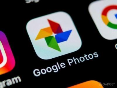 Google Фото создаст эффект 3D из обычных фотографий (2 фото)
