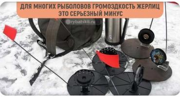 Ловля окуня зимой на жерлицы и изготовление снасти