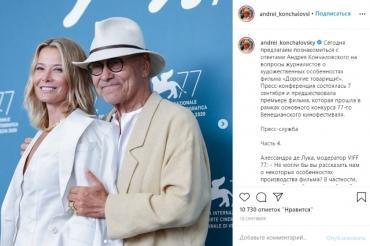 Пары с большой разницей в возрасте среди знаменитостей