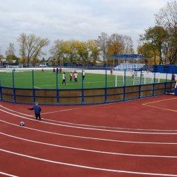В 2020 году в Курской области построили 7 крупных спортобъектов