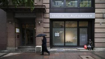 Старинный немецкий банк запускает криптофонд