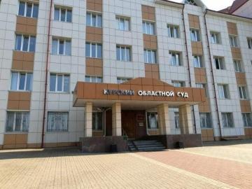 В Курский областной суд вновь поступило уголовное дело в отношении убийцы полицейского