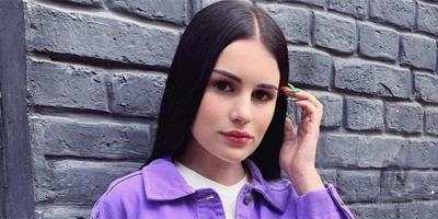 Слив Карины Аракелян: фото и переписка