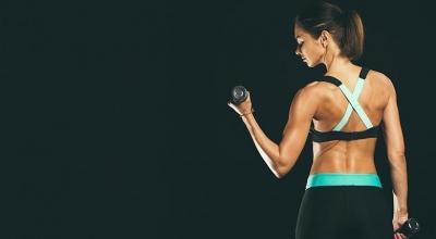 Спорт и здоровая жизнь