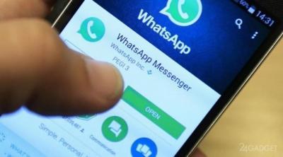 WhatsApp испугался оттока пользователей и пошёл на попятную