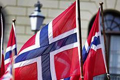 Суверенный фонд Норвегии продал весь пакет акций нефтяных компаний