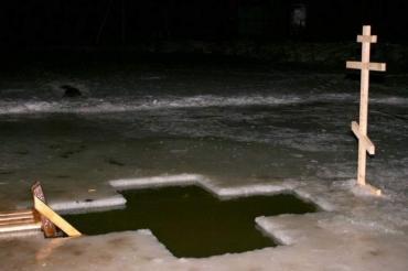 Главный санитарный врач призвал курян не купаться в проруби на Крещение
