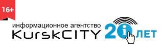 В Курской области из-за ледяного дождя слетели три автомобиля