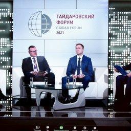 Губернатор Курской области принял участие в Гайдаровском форуме