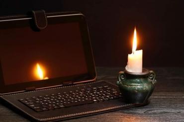 В Курске на 5 дней отключат электричество в трех округах