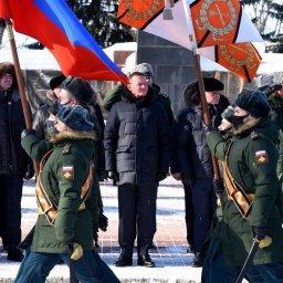 В Курске состоялся торжественный митинг в честь Дня защитника Отечества