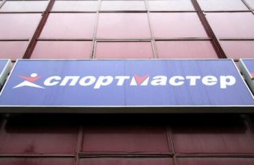 «Спортмастер» попал под украинские санкции
