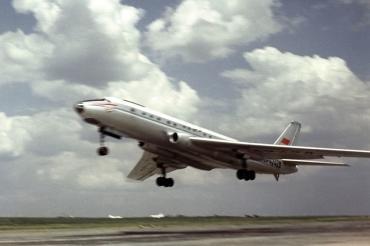 "Как 40 лет назад авиакатастрофа ""обезглавила"" Тихоокеанский флот"